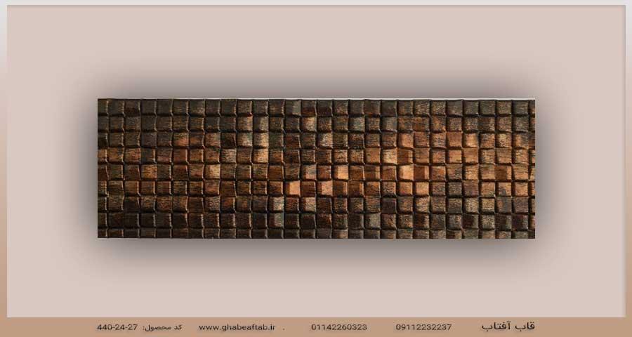 نمونه پروفیل قاب عکس pvc کد ۴۴۰-۲۴-۲۷