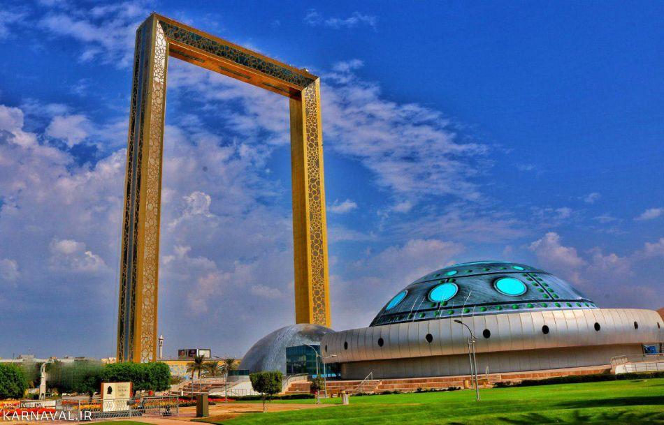 دبی فریم بزرگ ترین قاب عکس دنیا