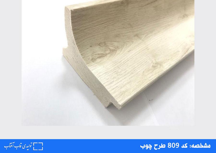 نمونه قاب عکس PVC ده سانتی
