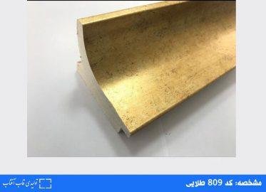 نمونه قاب عکس PVC ده سانتی کد ۸۰۹